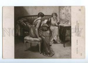 176315 Lady Reading Letter TEA CUP by HUREL Vintage SALON 1911