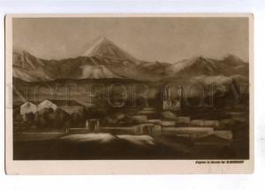 193139 IRAN Persia TEHERAN Vintage MOROSOV postcard