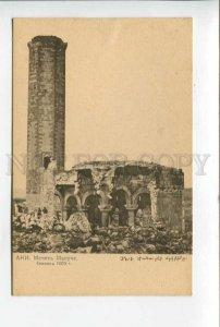 424550 ARMENIA Ani Manuchi Mosque Vintage Dressler postcard