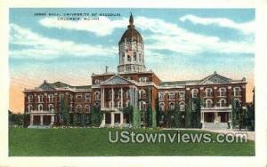 Jesse Hall, Admin Bldg, University of Missouri Columbia MO Unused