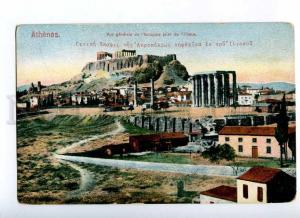 191206 GREECE Athenes Acropole Vintage postcard