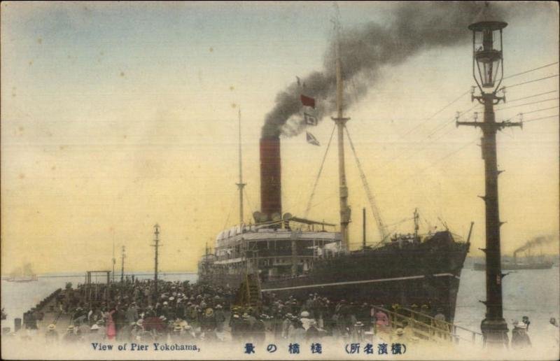 Yokohama Japan Steamer Ship at Pier c1910 Hand Colored Postcard EXC COND