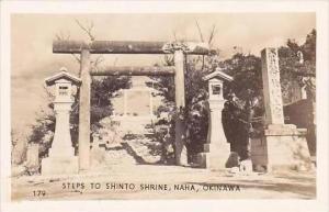 Japan Okinawa Naha Park Steps To Shinto Shrine Ruins Real Photo