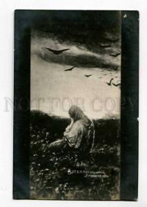 260817 Cry Woman Before DEATH by KOTARBINSKI vintage Russia PC