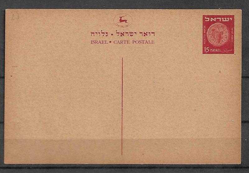ISRAEL STAMPS PRINTED POSTCARD 15Pr. RED/ORANGE PAPER, 1950, UNUSED