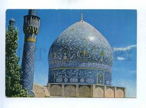 192869 IRAN ISFAHAN old photo RPPC w/ stamps 1958 Pahlewi