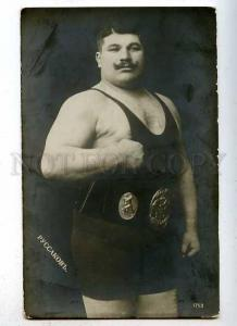 185936 RUSSIA CIRCUS WRESTLER Russakov belt photo Tsenter