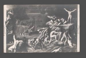 080594 NUDE Male MEN flood by KARACHI Vintage PC