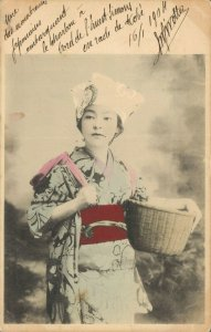 Japan Lady 1904 Posted Postcard 03.77