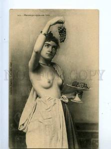 213799 Nude girl Moorish after her bath Vintage postcard