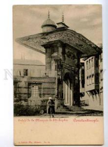 173600 TURKEY CONSTANTINOPLE Entree St.Sophie Vintage postcard