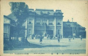 japan, MOJI, Kitakyūshū, Fukuoka, Railway Station (1910s) Postcard