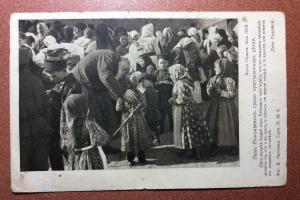 Tsarist Russia postcard Yasnaya Polyana 1909 writer Leo Tolsty peasant children