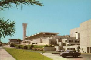 saudi arabia, DHAHRAN, King Fahd University (1970s)