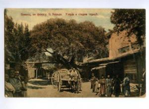 146507 Uzbekistan KOKAND Street in Old town Vintage postcard