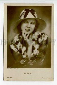 426208 LA JANA Famous DANCER Film ACTRESS Vintage PHOTO