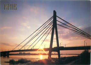 Postcard Ukraine Kiev The Moskovsky Bridge night scene