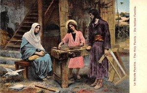 La Sainte Famille, Holy Family Bethlehem Unused