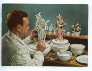 239323 GERMANY Meissen porcelain ADVERTISING old postcard
