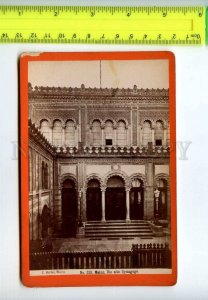 294115 GERMANY 1880s MAINZ old synagogue Die alte Synagoge Hertel Mainz PHOTO