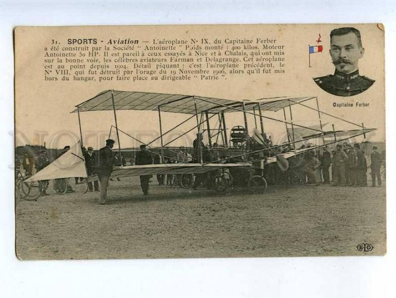 205176 FRANCE AVIATION airplane pilot Capitaine Feber #31