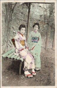 Japanese Women Girls Ladies Kimono Unused Carte Postale Postcard G68
