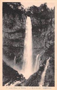 Place of Nikko Waterfall Japan Unused