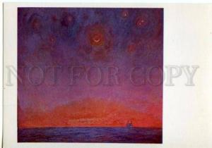 153526 OCEANIA tropical night by Plakhova & Alekseyev OLD PC