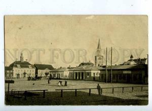203288 WWI LATVIA MITAU Jelgava Town Hall german military RPPC