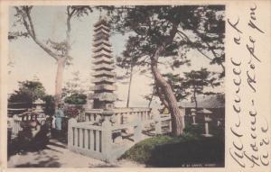 R 51 Grave, Hipgo, JAPAN, 10-20s