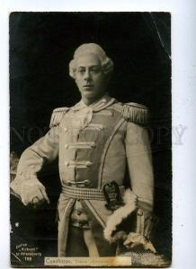 130027 SAMOYLOV Russian DRAMA Theatre ACTOR Vintage PHOTO PC