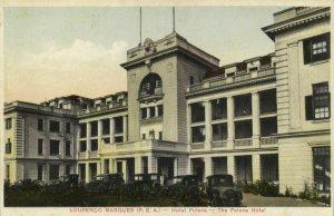 PC CPA MOZAMBIQUE, LOURENCO MARQUES, HOTEL POLANA, Vintage Postcard (b24883)