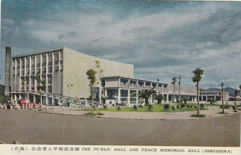 HIROSHIMA , Japan, 1940-1950s ; Public Hall & Peace Memorial Hall