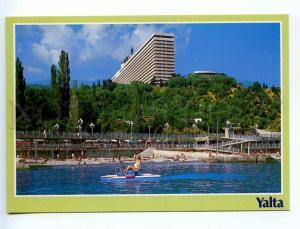 238926  YALTA ADVERTISING Yalta Hotel beach old postcard