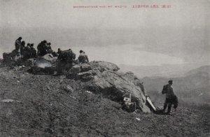JAPAN, 1900-10s; Shimegatake Hiei Mt. Kyoto