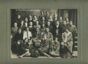 231181 RUSSIA PERM 1930 year 4-th school FZS CABINET photo