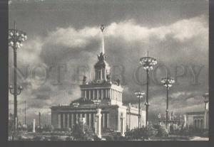 103956 USSR Exhibition Moscow Main pavilion Old PC
