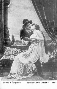 Opera, Theater Post Card Romeo and Juliet Unused