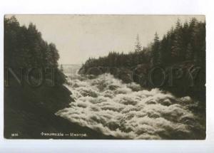 236248 Finland IMATRA Vintage russian Tsenter photo postcard