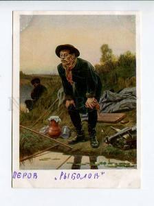 271503 RUSSIA Perov Fisherman 1930 year Tretyakov Gallery PC