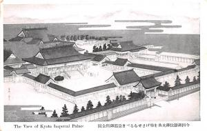 Japan Postcard View of Kyoto Imperial Palace