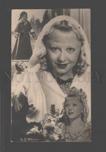 087404 ZHEYMO Russian MOVIE Star Old PHOTO Collage