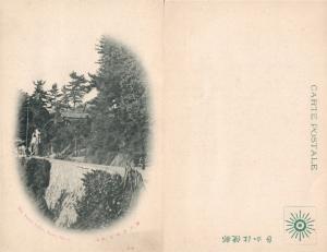TENNO VALLEY KOBE JAPAN ANTIQUE POSTCARD
