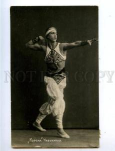 158046 CHABUKIANI Georgian BALLET Star DANCER old PHOTO RARE