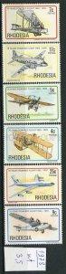 265863 Zimbabwe RHODESIA 1978 year MNH stamps set PLANES