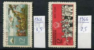 265508 VIETNAM 1966 year MNH stamps PROPAGANDA