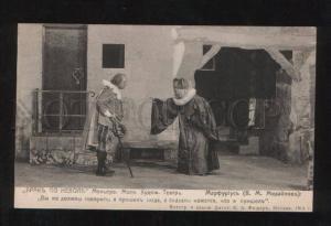 056921 MIKHAILOV Russian DRAMA Theatre ACTORS Stage Vintage PC