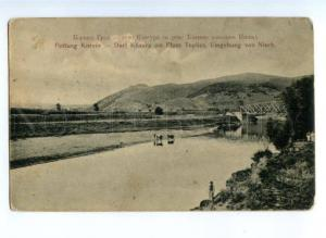 173465 SERBIA Nis NISCH KORVIN GRAD Vintage postcard