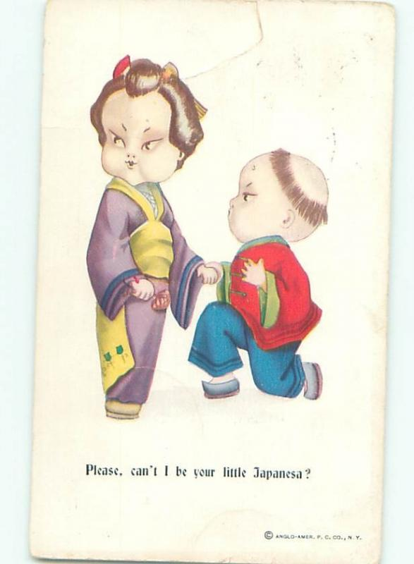 Pre-Linen Japan JAPANESE BOY KNEELING FOR GIRL AC1798