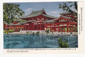 KYOTO , Japan , 30-50s ; Uji Byodoin Temple
